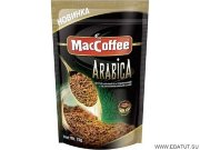 Кофе MacCoffee Arabica сублимированное. д/пак 75гр.