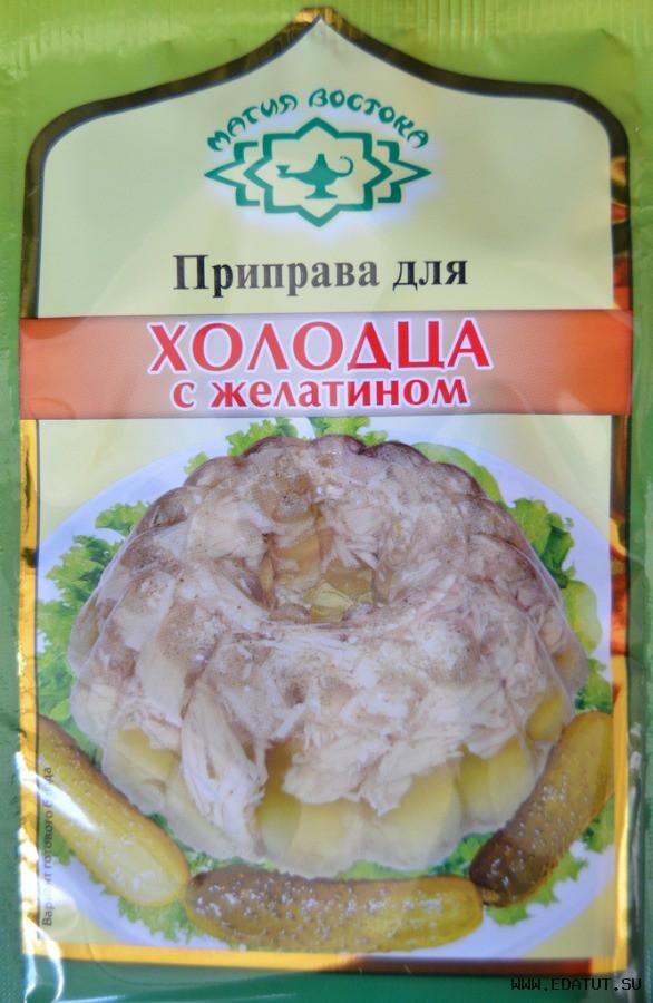 Рецепты холодца с желатином пошагово