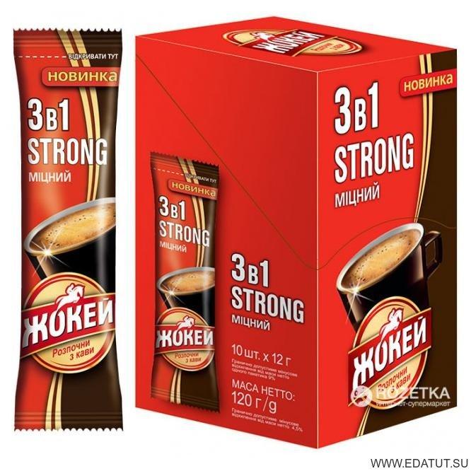 кофе жокей в пакетиках
