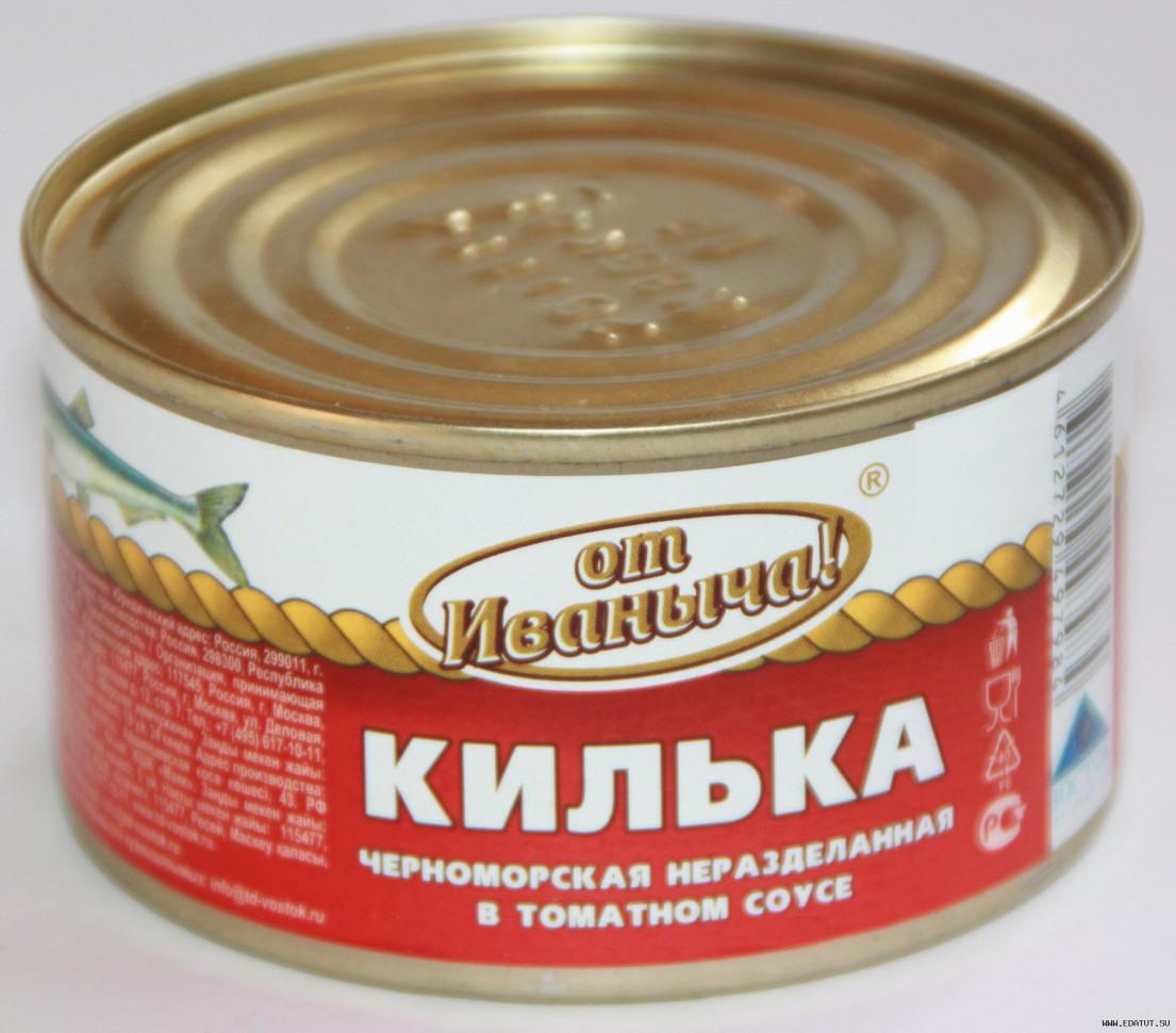 Рыбные консервы в автоклаве в домашних условиях 69